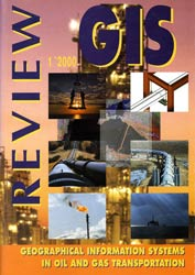 GIS-Review magazine, №1, 2000